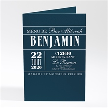 Menu bar mitzvah réf. N401374