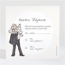 Etiquette de bouteille mariage r f n3001121 du faire part - Texte felicitation mariage humour ...
