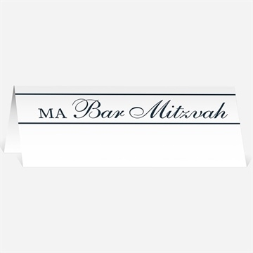 Marque-place bar mitzvah réf. N440318