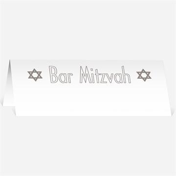 Marque-place bar mitzvah réf. N440319