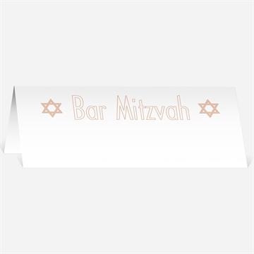 Marque-place bar mitzvah réf. N440320