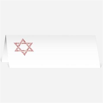 Marque-place bar mitzvah réf. N440321